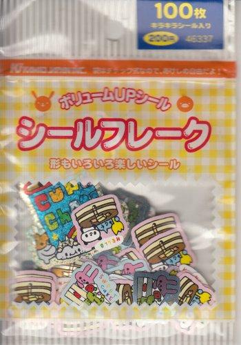 Kamio Pancake Friends Vintage Sticker Sack