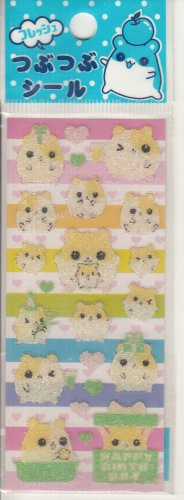Lemon Co. BIrthday Hamster Friends Grainy Mini Sticker Sheet