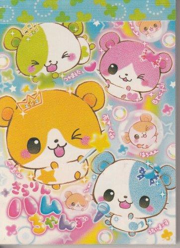 Crux Colorful Hamster Friends Clover Mini Memo Pad
