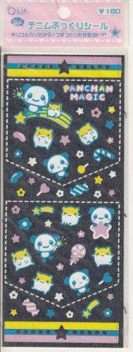 Q-Lia Panchan Magic Sticker Sheet