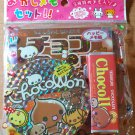 Q-Lia Chocollon Chocolate Friends Special Memo Set
