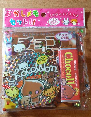 Q-Lia Chocollon Chocolate Friends Special Memo Set