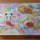 Daiso Kawaii Animal Friends Long Memo Pad