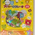 Kamio Happiness Animals Sticker Sack