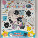 Kamio Dental Paradise Sticker Sack
