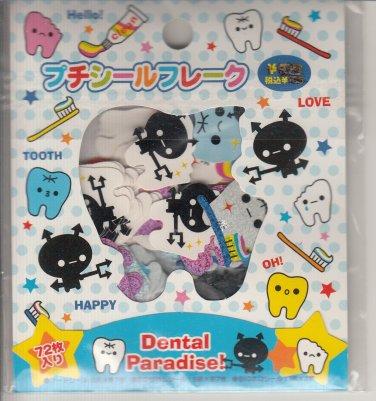 Kamio Dental Paradise Sticker Sack