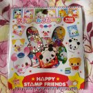 Kamio Happy Stamp Friends Sticker Sack