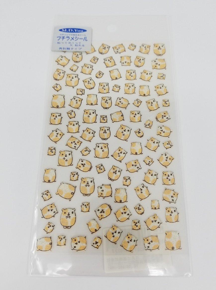 MD You Mini Hamsters Galore Glittery Sticker Sheet