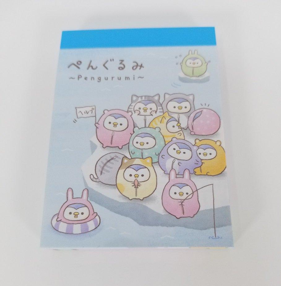 Crux Kawaii Pengurumi Penguin Friends Mini Memo Pad