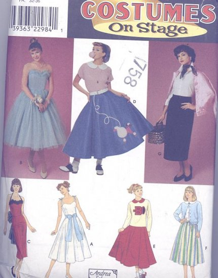 Simplicity Costume Pattern 8742 1950s Prom Dress, Poodle Skirt, Cheerleader  GREASE