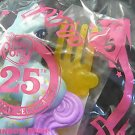 2008 MCDONALDS MY LITTLE PONY 25TH BIRTHDAY #5 RAINBOW DASH - NIP + FS