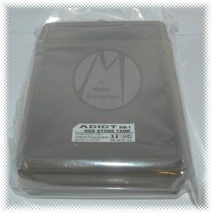 3.5 inch SATA IDE HDD Anti-Static Storage Box Case *Gray* - NIP + Free Shipping!