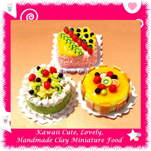 CREAMY CAKE SET - HANDMADE POLYMER CLAY FOOD FOR DOLLS HOUSE OR MINIATURISTS ECDMF-CK4003