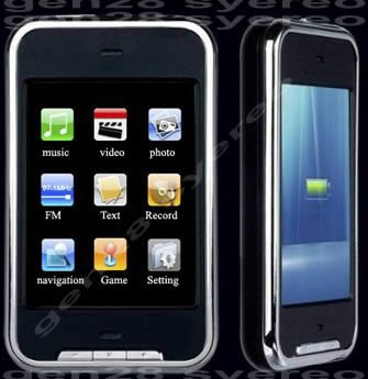 Itm Zero 2.8inch Touchscreen Mp4 player