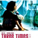 "Hou Hsiao-hsien's THREE TIMES Original Movie Poster SHU QI 27"" x 40"" Rare 2006 Mint"