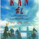 "Akira Kurosawa RAN Original Movie Poster * TATSUYA NAKADAI * 15th Anniversary 27""x40"" Rare 2000 Mint"