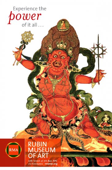 RUBIN Museum Himalayas Original Art Exhibit Poster * POWER * 4' x 6' NYC Rare 2008 Mint
