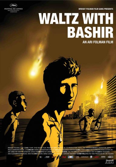 Ari Folman's WALTZ WITH BASHIR Movie Poster 4' x 5' Rare 2008 NEW