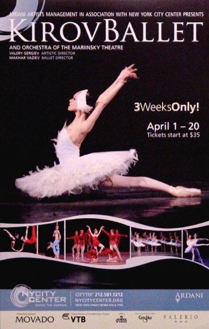 "KIROV BALLET Dance Poster * ALINA SOMOVA * NYC Center 14"" x 22"" MINT 2008"