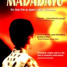 "Akira Kurosawa's MADADAYO Original Movie Poster * Tatsuo Matsumura * 27"" x 40"" Rare 1993 Mint"