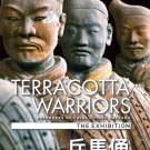 "TERRACOTTA WARRIORS Original Art Exhibit Poster * Discovery NYC *  14"" x 22"" Rare 2012 Mint"
