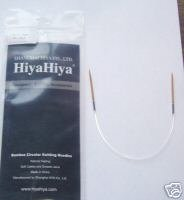 "Hiyahiya 9"" Circular Knitting Needle Size 1"