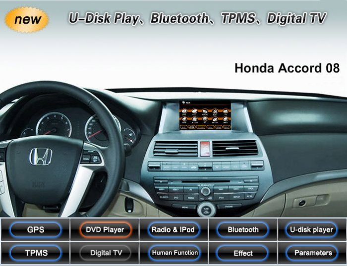 Advanced Car DVD GPS Navigation system for Honda Accord with IPOD ready Bluetooth