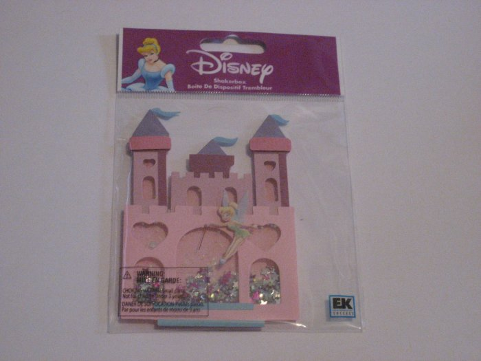 Disney *Princess Castle*