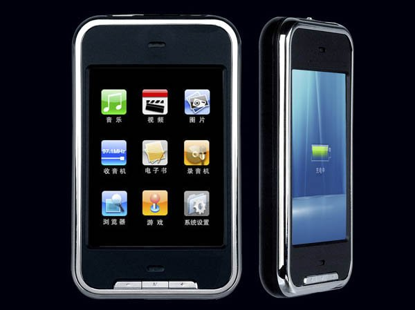 MP4 Player - 8GB - Min Order 10 - Sample Order Only