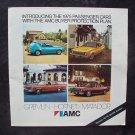 1975 AMC Gremlin Hornet Matador sales brochure