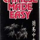 Chinese Made Easy  by Ming Yuan Wong
