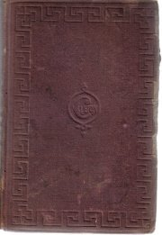 Tempest And Sunshine (Notable American Authors) [Library Binding]  by Holmes...