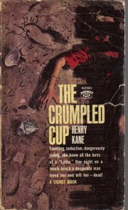 The Crumpled Cup-Henry Kane-PB