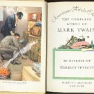 In Defense of Harriet Shelley Mark Twain Hardcover