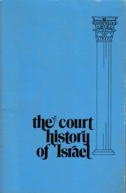 The court history of Israel  A Commentary on First and Second Kings  by Wifall
