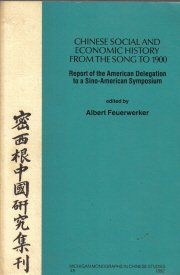 Chinese Social and Economic History from the Song to 1900