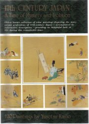 17th Century Japan Time Mystery Isoloation Paintings by Yusetsu Kaiho