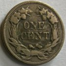 1857 FLYING EAGLE CENT..U GRADE