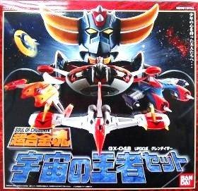 Bandai Soul Of Chogokin SOC Grendizer GX-04S USED