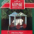 Hallmark Keepsake Christmas Ornament Polar Circus Wagon 1991 Bear Artists' Favorite FB ~*~v