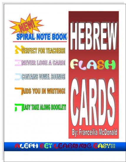 Hebrew Aleph-Bet Flash Cards
