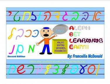 Hebrew Cursive Writing Workbook