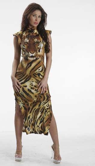 Animal Print Long Dress Plus Size