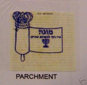 Kosher Parchment Blessing for Mezuzah