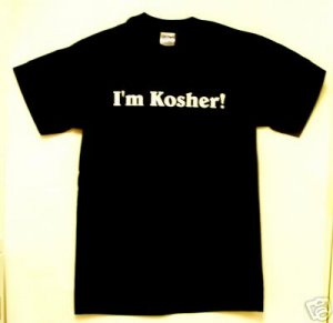 Judaica I'm Kosher 100% Cotton Preshrunk T Shirt