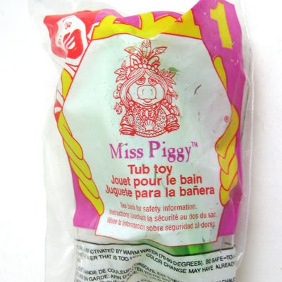 McDonalds Happy Meal Muppet MISS PIGGY Tub Toy #1