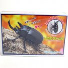 RARE Japanese Model Kit ELEPHANT BEETLE New Old Toy MIB