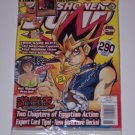 Shonen Jump #30 June 2005 **New** FREE SHIP