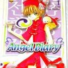 Angel Diary Vol. 1 (Paperback) Manga - NEW