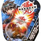 Bakugan Battle Brawlers Hydranoid Collector Figure Series 1 - NEW